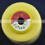 meta-aramid/para-aramid)Anti-heat Aramid yarn