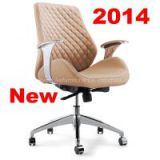 BIFMA Europe style china foshan high quality 2014 brown new leather mid back office boss executive lead aluminum group home armrest computer revolving furniture chair factory wholesale