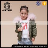 Most Fashionable Children Leather Jackets Teen Boys Jacket 2017 Removable Raccoon Fur Hood