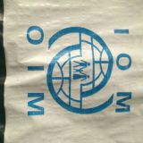 IOM/UNICEF/UNHCR/UN relief tarps/shelter 4x6m #reinforced band #UV #high tear-resistance #high strength