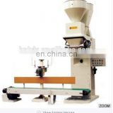 Automatic Weight Power Packing Machine / Quantitative Power bagging Equipment