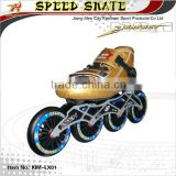 Professional inline speed skate, inline skate, racing skate                                                                         Quality Choice