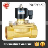 Newly mini solenoid water valve 2w025-08