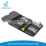 Professional special tool for ipad air mini 2 3 4 iphone 4 5 6 6s mobile