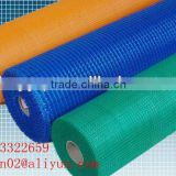 fiber glass mesh 75g/m2----160g/m2 soft and flexible Alkali-resistant Fibreglass Mesh price Constrction Materials