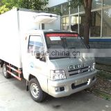 Foton 1.5 ton refrigerator cooling van for sale, Foton 1500 kg freezer cargo van,Foton refrigerator freezer truck.