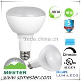 Fit in any existing light fixture led bulb, LED BR30 CFL look, UL CUL Energy star LED BR30