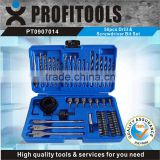 56pcs Drill Bit set and Screwdriver Bit Accessory Set with Hole Saw and Socket