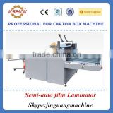 carton box making mahcine /semi-automatic film &paper laminationa machine