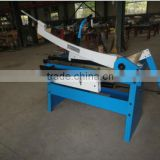 hand guillotine shear for sheet metal