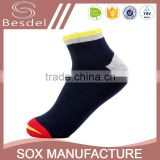 high quality cheap price foot massage socks