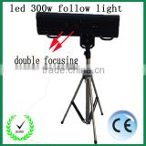 led lighting for weeding event,small round night light,gobo,LED follow spot light 300w 6CH follow spot