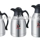 Arabic stainless steel coffee pot