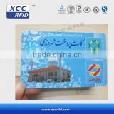 XCCRFID 13.56Mhz PVC F08 Printed RFID Card For Cashless Payment