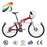 26inch carbon steel suspension folding mountain bicycle