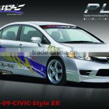 suit for 09-civic-style ER-front lip