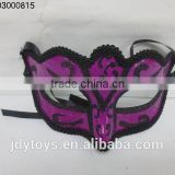 Beautiful plastic hallowmas party lady mask