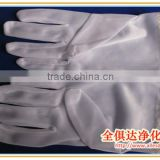 Clean Room Lint Free Glove, dust free gloves
