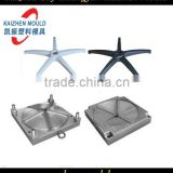 Huangyan injection office chair feet mould plastic chair base mould