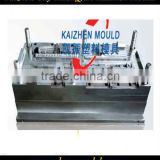 High precision plastic injection home appliance mold