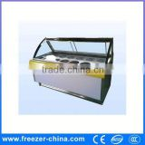commercial upright ice cream display cabinet freezer low than 18 Celsius with light box for sale