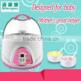 baby product electric bottle warmer&sterilizer multi functions OEM ODM new design 2016