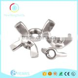 New arrival best brand hex head bolt with wing nut