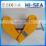 1T to 10T Adjustable H Beam Lifting Clamp