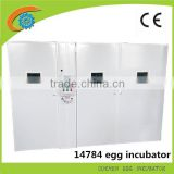 CE apprpved Top Selling Ouchen industrial automatic 14784 chicken egg incubator 15000 eggs incubator industrial for chick