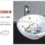 3083 Bowl shaped art basin with spillway hole ring and Painted Plum blossoms bring blessings