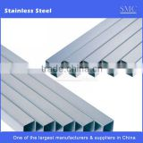 Stainless Steel Square Pipe,Stainless Steel Square Tube,stainless steel square tube weight