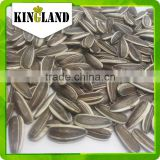 Black sunflower seeds for oil for eating from Chinese manufacturer