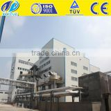 palm oil processing machine/cooking oil processing machine/vegetable oil processing machine manufacturer