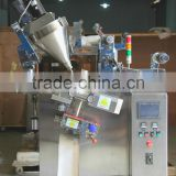 Full Automatic Soap Powder Auger Weighing filling packaging machine with PLC control system