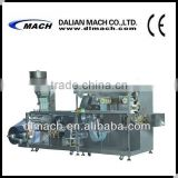 DPH260/220 Automatic Capsule & Tablet Blister Packing Machine