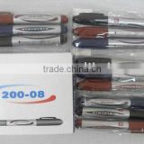 stock stationery
