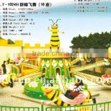 new 12seats self-control bee kids amusement park rides
