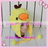 OEM stuffed plush duck hat