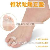 Hammer Toe Cushion - 2 Hammer Toe Gel Pads - Single Loop - Relieve Toe Pain#T07-1