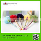Plastic creative stationery gel pen/colorful hair ball for children study