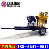 XYX-130 Wheel Type Hydraulic Rotary Drilling Rig