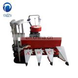Hand operate corn silage harvesting machine /corn cutter /reaper machine for sale
