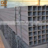 Hot rolled 75x75 150x150 square carbon steel tube pipe