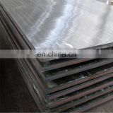 a36 hot rolled ar500 ship building steel sheet