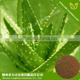 Aloe Vera Extract With Aoleemodin Supplied by Shaanxi LLT Industries