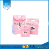 Wholesale colored paper gift bags without handles diretct factory price                                                                                                         Supplier's Choice