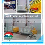precast concrete mold hollow core wall panel machine/lightweight wall panel machine