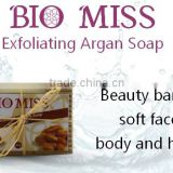 Exfoliating & Softening Natural Hard Soap with Argan Oil - Bar Soap