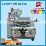 black seed oil extraction machine cold screw pressing equipment
