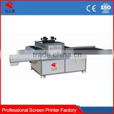 UV conveyor belt UV dryer for screen printing machine